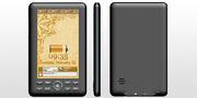 New Digital Islamic Library. (Ijaz)