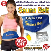 Sauna Belt In Pakistan Quickly place your orders and enjoy the discoun